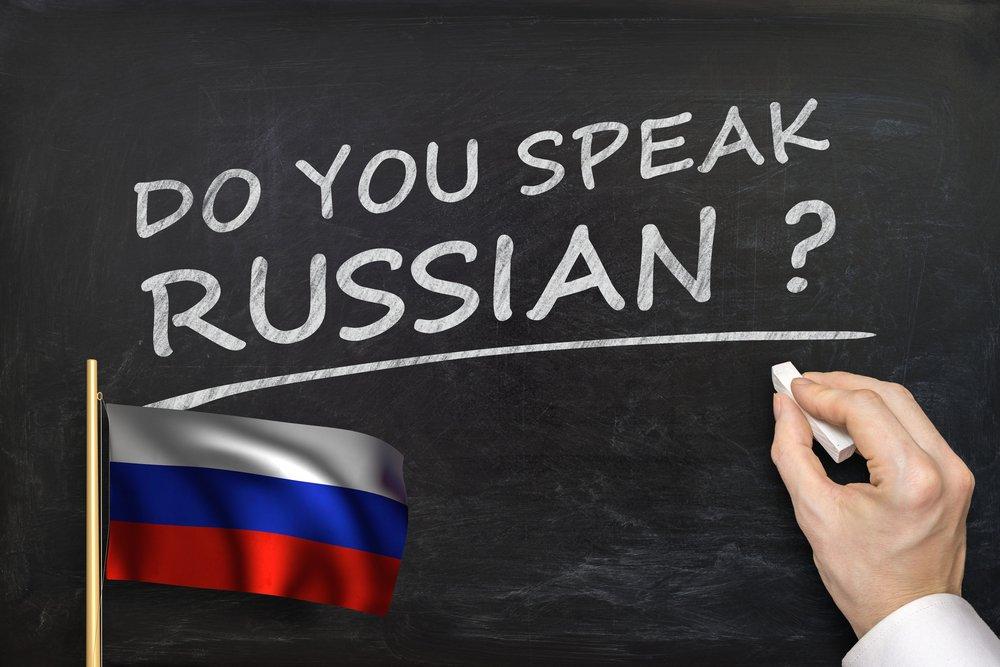 курсы русского языка как иностранного в Минске